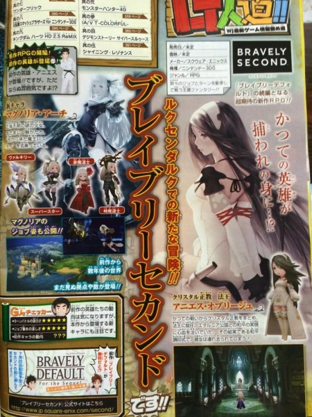 Bravely Second scan jump