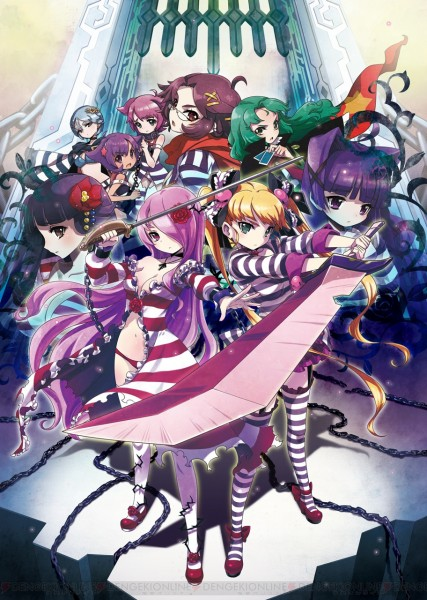 Criminal-Girls-Invite-Only-03
