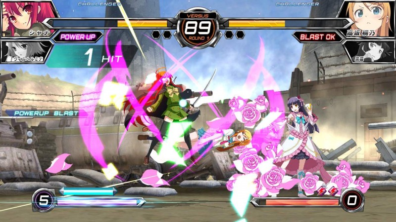 Dengeki Bunko Fighting Climax PS3 PS Vita 01