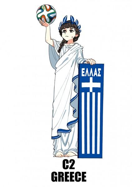 Grecia-mundial-futbol