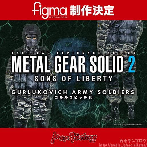 Gurlokovich Soldier Figma Prototype