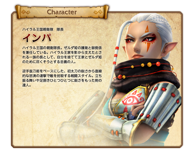 Impa Hyrule Warriors 00