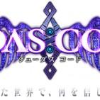 Judas-Code-logo