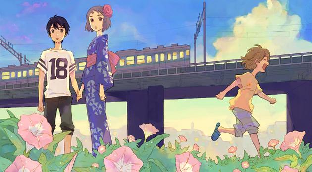 Kamisama-ga-uso-o-tsuku