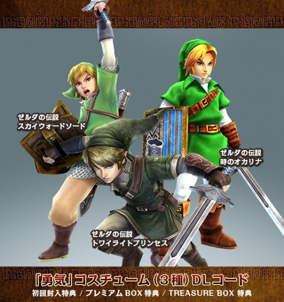 Link-Hyrule-Warriors-13