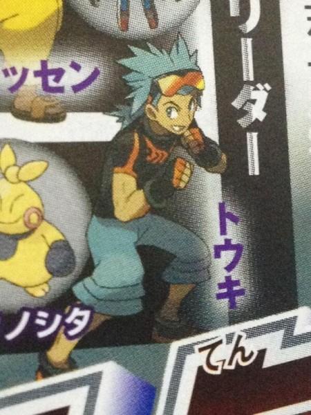 Marcial Pokemon Rubi Omega Zafiro Alfa