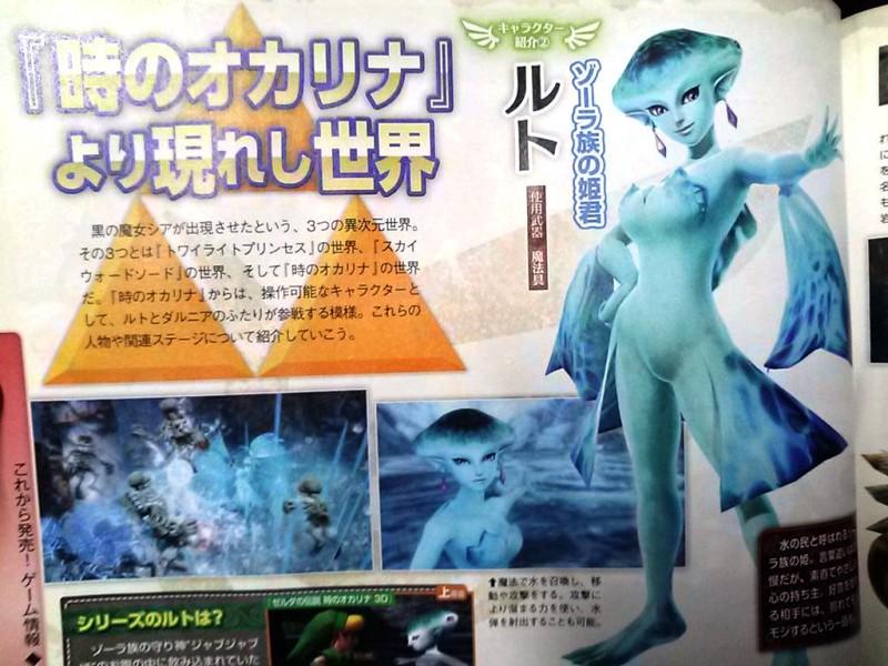 Princesa-Ruto-Hyrule-Warriors-scan