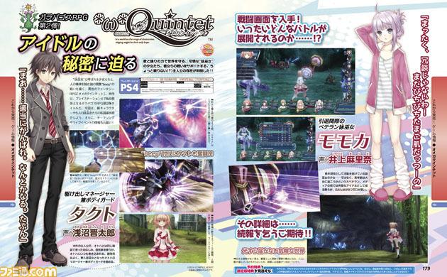 Tact Momoka Omega Quintet