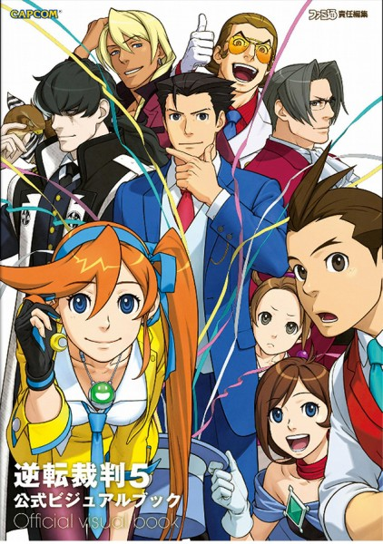 The art of phoenix wright ace attorney dual destinies 422x600 The Art of Phoenix Wright: Ace Attorney – Dual Destinies llega a occidente de la mano de UDON