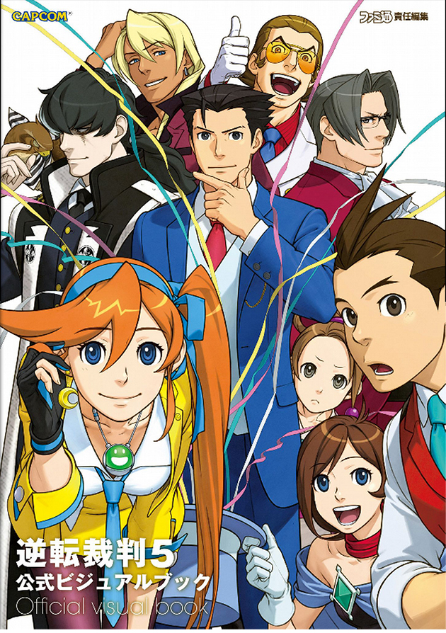 The-art-of-phoenix-wright-ace-attorney-dual-destinies