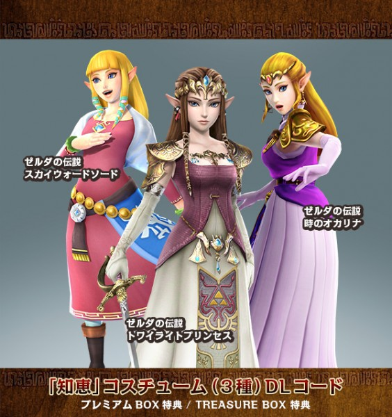 Zelda-Hyrule-Warriors-09