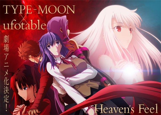 heaven-feel-fate-stay