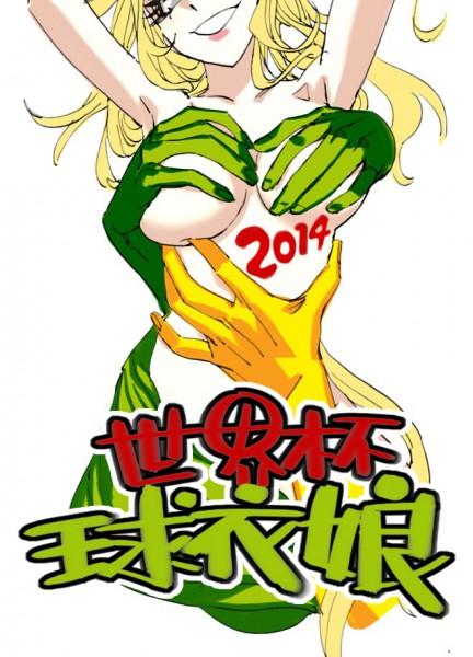 mascotas mundial 2014 anime