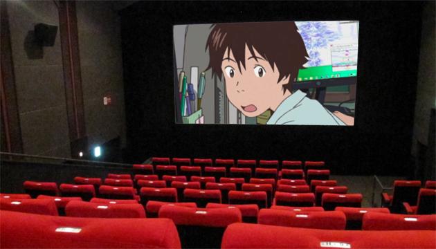 proyector-anime