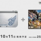 3ds-xl-monster-hunter-4