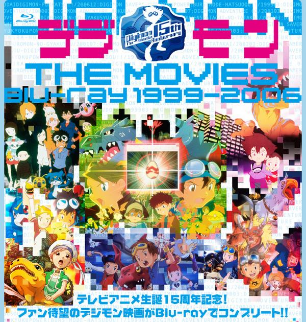 Digimon The Movies Blu Ray 1999 2006