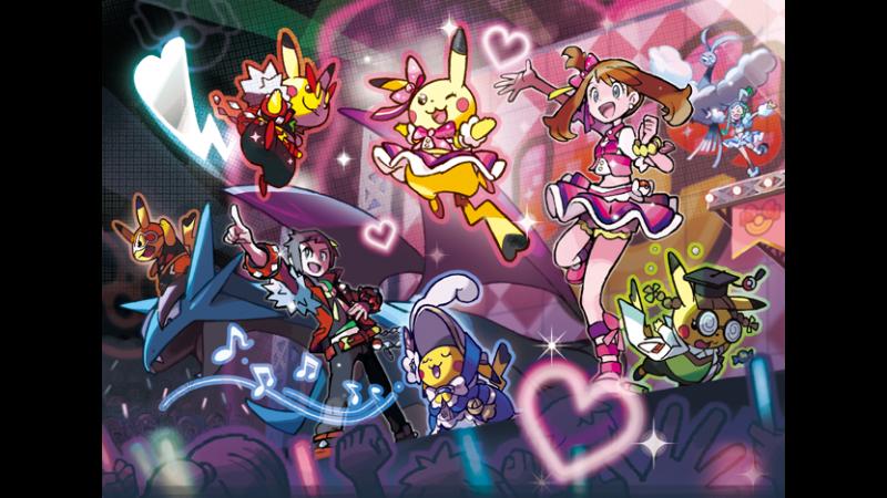 Gran Concurso Pokemon arte