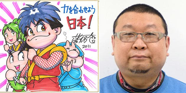 Hiroshi-Obi-Goemon