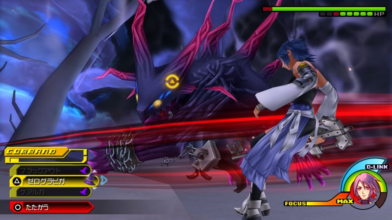 Kingdom Hearts HD 2 5 ReMIX agosto 16