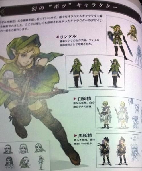 Link-mujer-hyrule-warriors