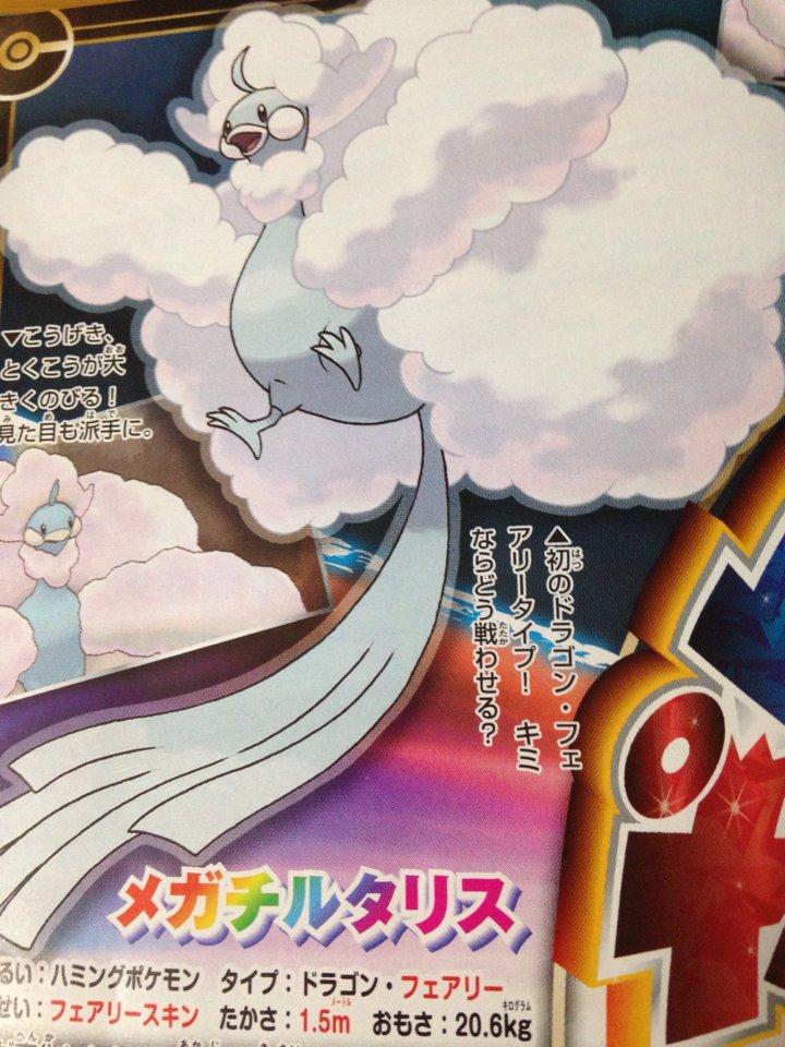 Mega Altaria Pokemon Rubi Omega Zafiro Alfa scan