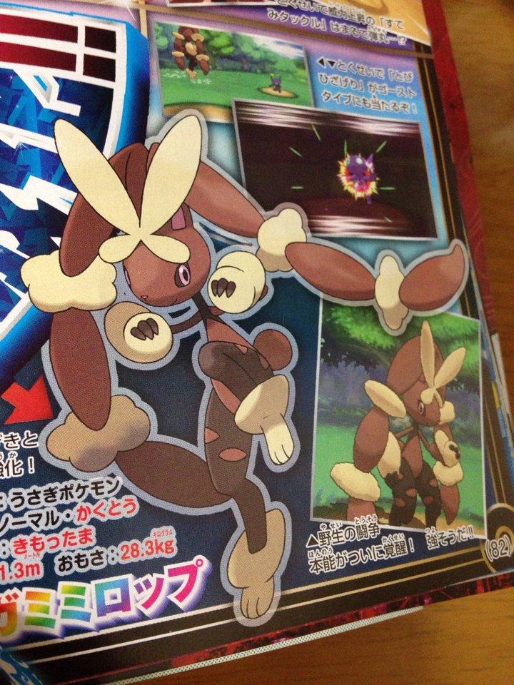 Mega Lopunny Pokemon Rubi Omega Zafiro Alfa scan