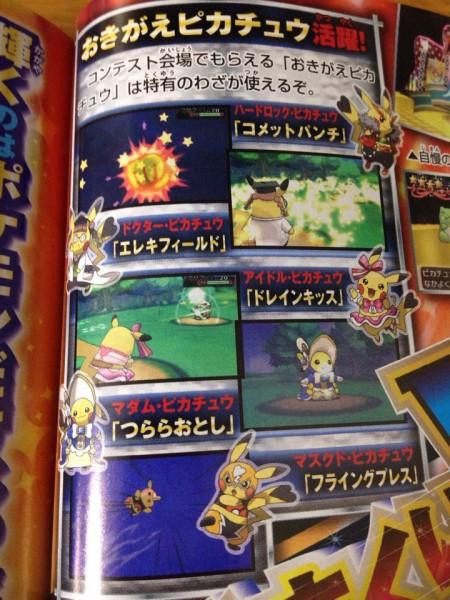 Pikachu trajes habilidades Pokemon Rubi Omega Zafiro Alfa