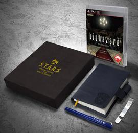 Resident Evil HD edicion limitada