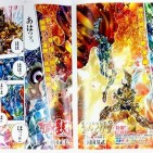 Saint Seiya Episodio G Assassin color 00