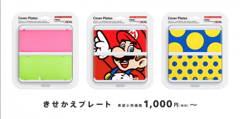new 3ds carcasas 10