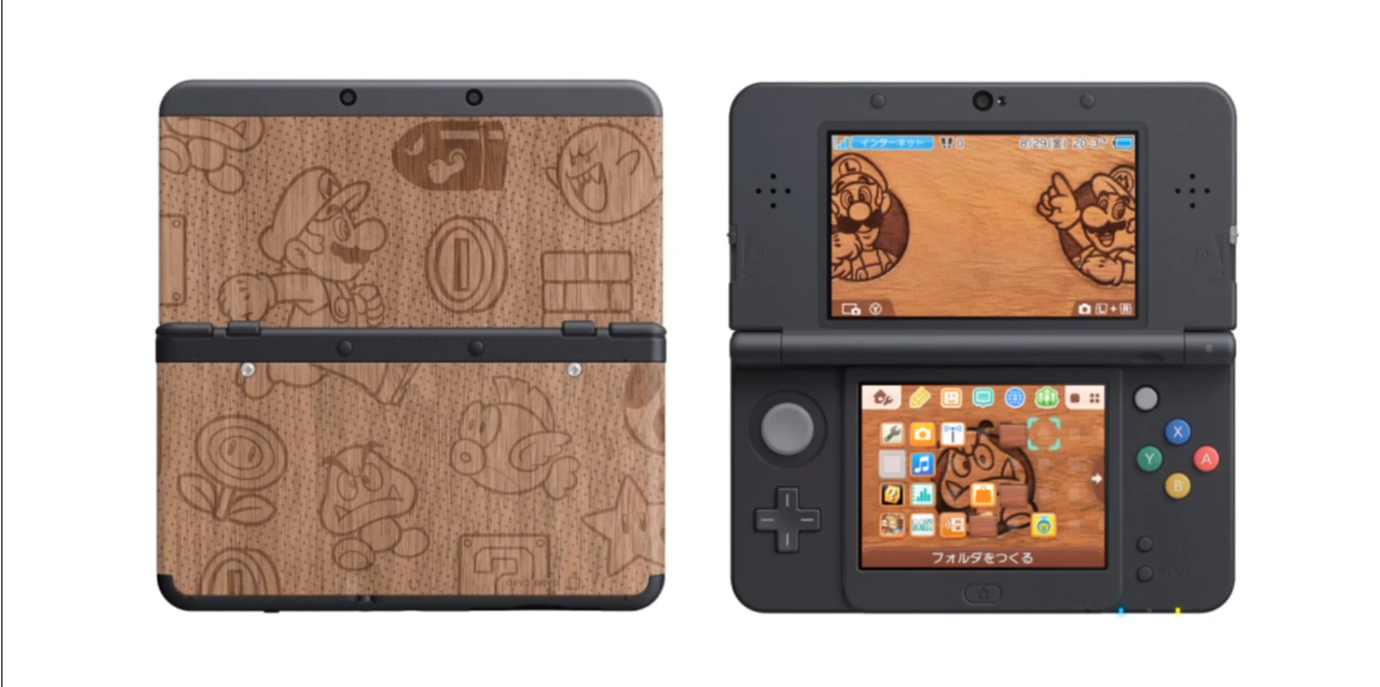 new 3ds carcasas 6