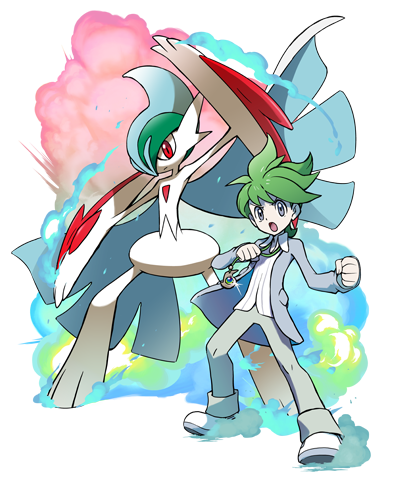 Blasco Mega Gallade