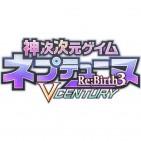 Hyperdimension Neptunia Re Birth 3 V Century logo jp