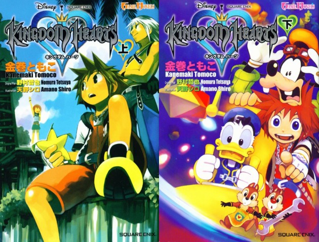 Kingdom Hearts novelas