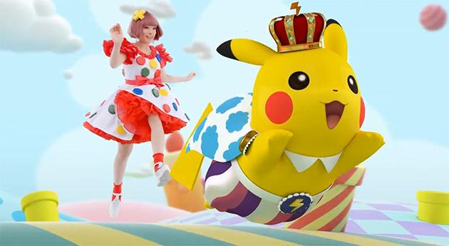 Kyary-Pamyu-Pamyu-New-Nintendo-3DS-01