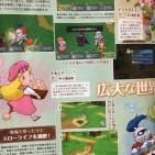 PoPoLoCrois Harvest Moon scan