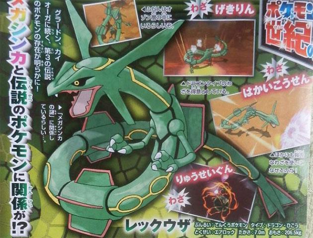 Pokemon-Rubi-Omega-Zafiro-Alfa-corocoro-scan-00