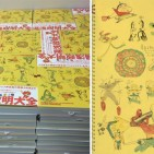 Sketchbook for Animation Projects Masaaki Yuasa
