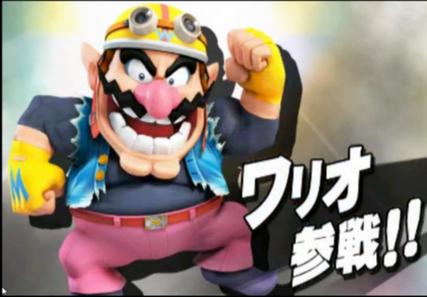 Wario Super Smash Bros 3DS