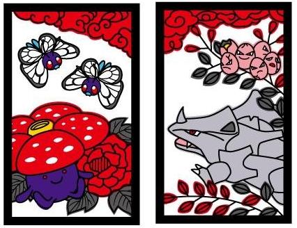 Pokemon Hanafuda 03