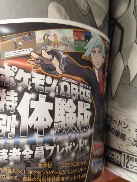 Pokemon leaks Coro Coro october 2014