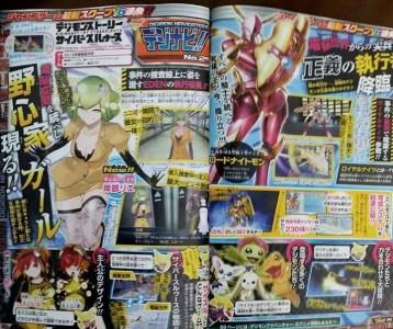 Rie Kishibe Digimon Story Cyber Sleuth