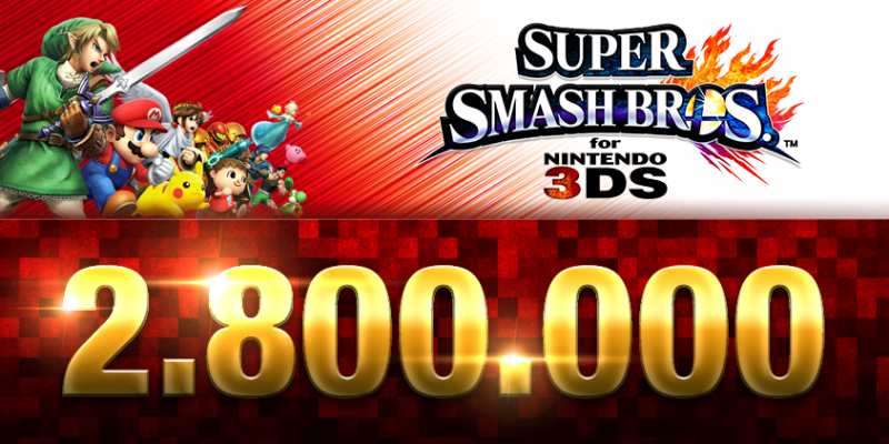 Super Smash Bros 3DS ventas mundiales