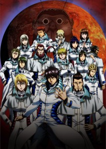 Terra Formars Anime Selecta Vision