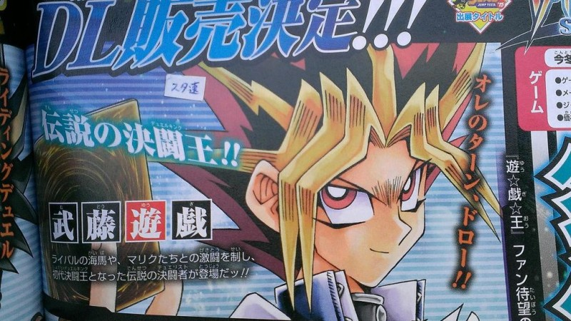 Yu-Gi-Oh Arc-V Tag Force Special scan 01