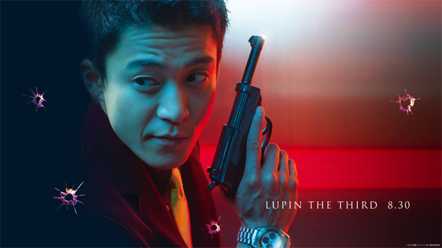 lupin-the-third