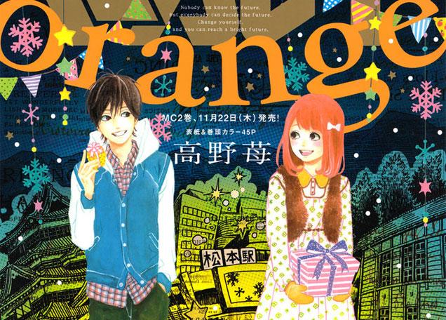 orange-manga