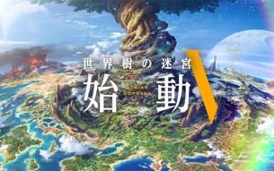 'Etrian Odyssey V' anunciado