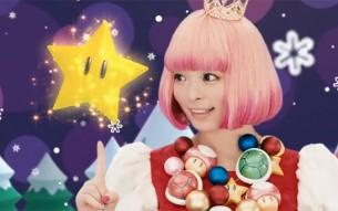 Kyary Pamyu Pamyu te felicita la Navidad junto a Nintendo