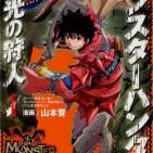 Monster-Hunter-Flash-Hunter-1